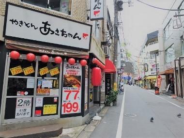 21大塚駅北口飲み屋街0422 (2)