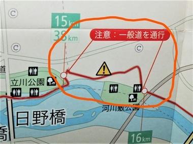 10地図参照0221