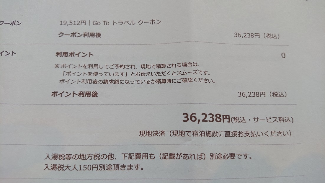 6a_20201010211450357.jpg