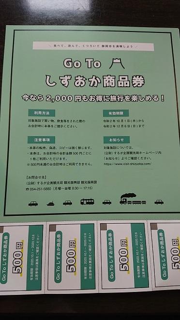 9a_20201010211456dae.jpg