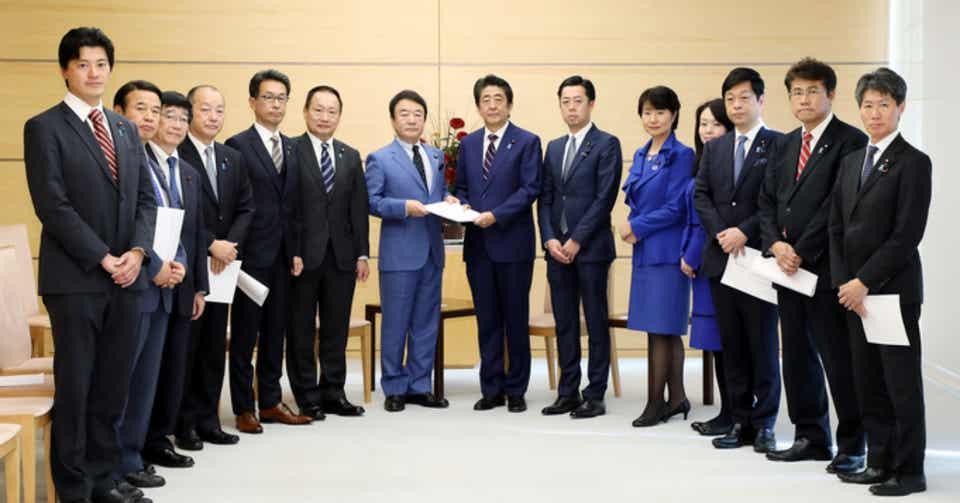 日本の尊厳と国益を護る会