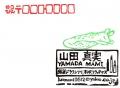 01-YAMADA-EPSON137.jpg