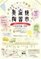 01-tokimeki2020-EPSON213_20201114134657473.jpg