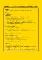 01web-uketsuke-youkou_01.jpg