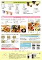 02-tokimeki2020-EPSON214_20201114134700138.jpg