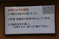 02TN1_9387.jpg