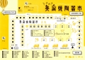 03-tokimeki2020-EPSON215_20201114134704507.jpg