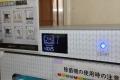 07TN1_1130.jpg