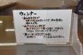 09TN1_7063.jpg