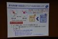 10TN1_5548.jpg