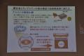 14TN1_3501.jpg