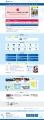 web01-02 - 瑞浪市公式ホームページ
