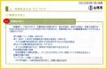 カット済み-web19-EPSON073