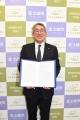 協定書を手にする加藤淳司市長-KMB_0350
