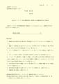 web05-02_申込書兼補助金交付申請書-テイクアウト促進事業-(DOCX-203KB)