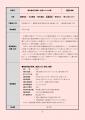 web0102-4-2(商工課)商品券発行事業(新型コロナ対策)