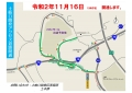 web-toki-2020-11-16-土岐口開発アクセス道路