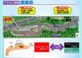 web04-アクセス道路工事概要図