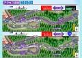web05-アクセス道路経路図
