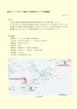 web01-プレス資料(UF鶴里)