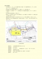 web02-プレス資料(UF鶴里)