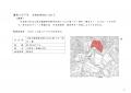 web02-11月記者会見資料(完成)