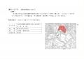 web03-11月記者会見資料-2020-12議会