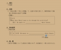 WEB-edu-2021-03-03.jpg