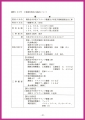mizu-r2-12-EPSON224.jpg
