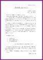 toki01-2020-11-12-EPSON204.jpg