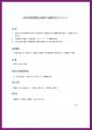 toki02-2020-11-12-EPSON206.jpg