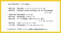 toki2020-10-07-EPSON114.jpg