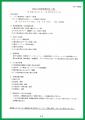 web-2020-mizu-EPSON040.jpg