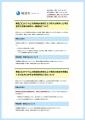 web-2020-mizu.jpg