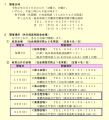 web-R02-05-syaroushi-soudan.jpg