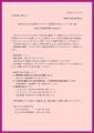 web-jatouto03-2020-07.jpg