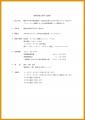 web-kankou-bunka-EPSON071.jpg