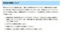 web-mizu-r3-03.jpg