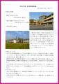 web-nakane-EPSON101.jpg