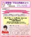 web-oroshi-2021-04-10.jpg