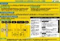 web-r2-12-18-manual-gaiyou.jpg