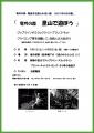 web-ryugin-taki-EPSON023.jpg