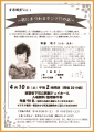 web-saito-EPSON147.jpg