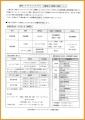 web-toki-2021-04-21-EPSON156.jpg