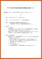 web-toki-mizu-2020-11-EPSON143.jpg