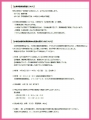 web-toki-r2-04-05.jpg