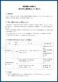 web-toki-r3-04-01-EPSON020.jpg