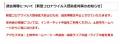 web-toki-r3-05-07.jpg