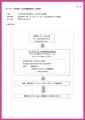 web-toki2020-08-24-EPSON001.jpg