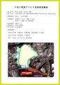 web-tokiguchi-EPSON218.jpg